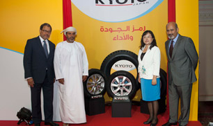 SuhailBahwan Automobiles launches Kyoto Japan Tires in Oman